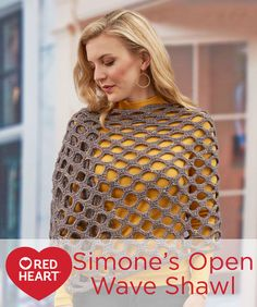 Simone's Open Wave S