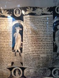 Scroll of Esther (megillah) on dispaly in Room 1, The World That Was