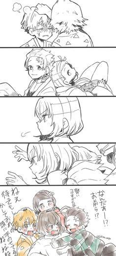 Slayer Anime, Anime Demon, Shoujo, Doujinshi, Love Art, Anime Art, Geek Stuff, Blade, Friends