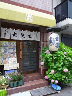 Japanese noodle restaurant