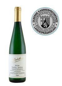 Finally found a bottle of this German wine for the Hubby! 2010 Riesling - Prädikatswein: Spätlese - Limited Edition - semi-sweet - Heiden Vineyards