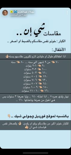 Pin By Amal Saeed On منوع R 11 Weather Weather Screenshot
