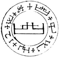 Studies on Magic: Seven Planetary Seals of King Solomon