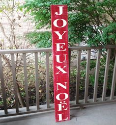 Vertical Sign Front Door Decor Joyeux Noel Christmas Sign Custom Wood Signs Welcome Sign by wepaintsigns on Etsy