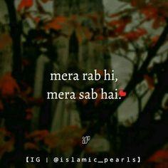 Sikh Quotes, Gurbani Quotes, Muslim Love Quotes, Islamic Love Quotes, Islamic Inspirational Quotes, Funny Quotes, Status Quotes, Punjabi Quotes, Girly Quotes