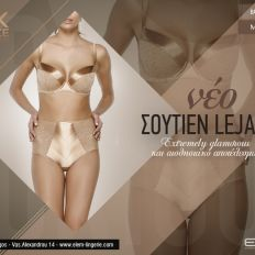 Προϊόν 321 | Γυναικείο Σουτιέν Lejaby