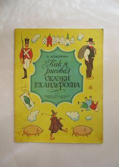 Drawing Andersen's fairy tales. 1980. Soviet vintage children's book. Book illustrations. Rare soviet book . Old books. Soviet vintage. USSR