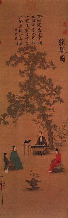 清音古琴-宋 赵佶 《听琴图》