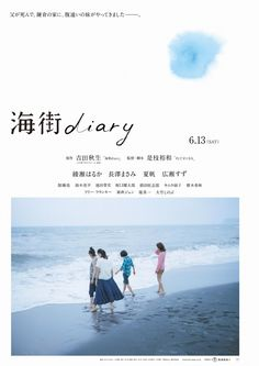graphic design, cover of a magazine, nice and clean style with whitespace and japanese typography Poster Layout, Print Layout, Layout Design, Web Design, Our Little Sister, Little Sisters, Three Sisters, Japanese Poster, Japanese Film