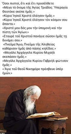 Wise Words, Pray, Religion, Spirituality, Self, Faith, God, Sayings, Quotes