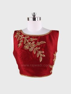 Maroon Dupion Silk Ready Blouse