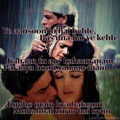 #veerzaara #hindi #lovely #love #SRK #shahrukhkhan #prietyzinta #combopack Srk Movies, Sr K, Shahrukh Khan, Movie Posters, Film Poster, Billboard, Film Posters