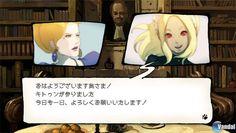 No entiendo en japones.