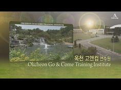 하나님의 교회 총회 및 산하기관 - YouTube