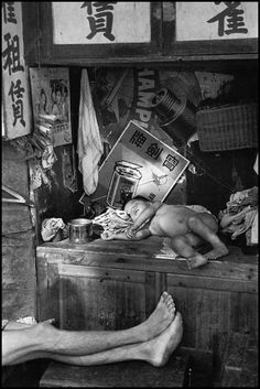 Henri Cartier Bresson -  Hong Kong, 1949