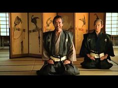 After the Rain Japan Samurai Movie 雨あがる Ameagaru eng subs - YouTube