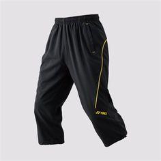 YONEX - 60000LDEX Men's Three Quarter Pants http://www.yonexusa.com/sports/badminton/products/badminton/lin-dan-exclusive/60000ldex-mens-three-quarter-pants/
