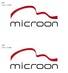 s_miniさんの提案 - ネット企業のロゴ制作 | ランサーズ