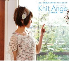 Japanese Ange Crochet Tops and Sweaters Instant Download PDF