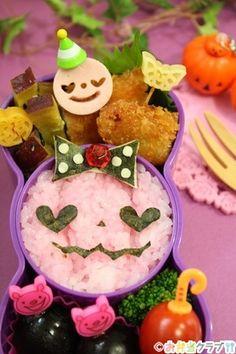 Cute pink Halloween bento
