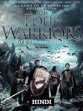 The Four Warriors 2015 Dvdrip Hindi Dubbed Full Movie Watch Online Free