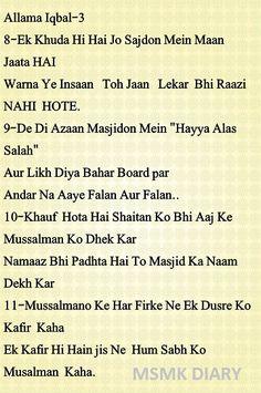 Shyari Quotes, Sufi Quotes, Quran Quotes Inspirational, Islamic Love Quotes, Religious Quotes, Hindi Quotes, True Quotes, Qoutes, Poetry Hindi