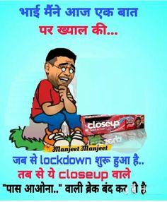 Jokes about LockDown – Lockdown Jokes News – Lockdown Hindi Jokes Funny Cat Captions, Funny Cats, Good Night Hindi Quotes, Funny Qoutes, Jokes In Hindi, Close Up, News, Funny Quites, Funny Jokes In Hindi