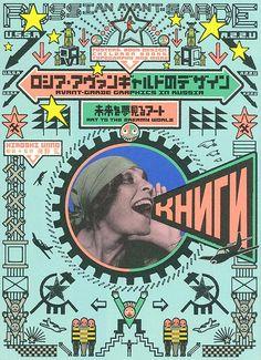 Poster contemporâneo onde utiliza imagem dum poster Russo muito conhecido da época do construtivismo