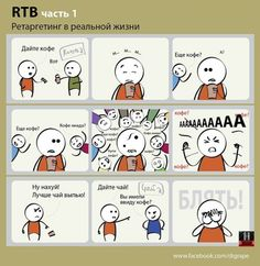 Retargeting as is Project Management, Jokes, Funny, Projects, Log Projects, Chistes, Memes, Ha Ha, Funny Pranks