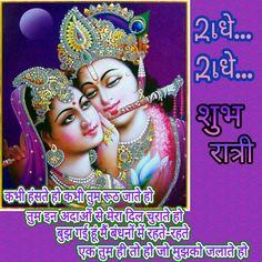 Shubh Ratri JSK