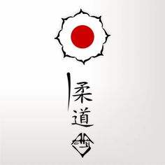 Judo AAC