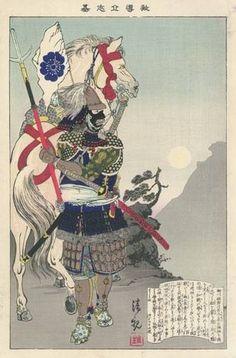 Ukiyo-e grabado en madera de Hosokawa Yusai - Kobayashi Kiyochika. El samurai que paro una batalla por un poema.