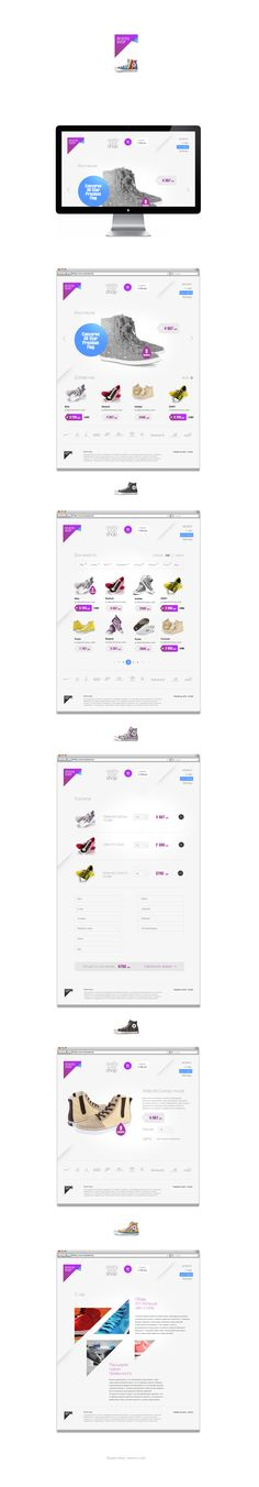 Site marchand / e-commerce  #design #ergonomie #e-commerce