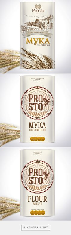 Prosto Flour on Behance by Different Studio, Kiev, Ukraine curated by Packaging Diva PD. This is flour for professionals. Rice Packaging, Bakery Packaging, Food Packaging Design, Rice Brands, Rice Grain, Logo Design, Graphic Design, Kiev Ukraine, Packing