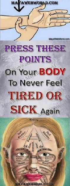 Pressing These Points on Your Body Will Make You Never Feel Tired or Sick Again…. Pressing These Points on Your Body Will Make You Never Feel Tired or Sick Again…,. Pin: 563 x 1120 Feeling Sick, Feel Tired, Health Tips, Health And Wellness, Health Fitness, Health Exercise, Health Care, Fitness Workouts, Health Remedies
