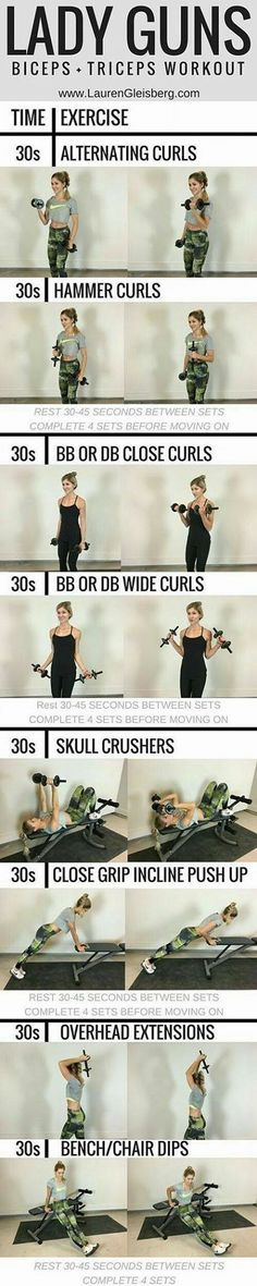 Killer arm excersize!