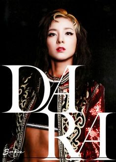 Dara - 2NE1 CRUSH