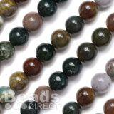See Our Huge Range Of Semi-Precious Beads at Beads Direct™. Semi Precious Beads, Agate Stone, Gems, India, Goa India, Agate Gemstone, Rhinestones, Jewels, Gemstones