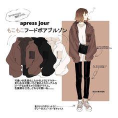 "tinda on Instagram: "". . #zozoでしか買えない @apres_jour の #もこもこフードボアブルゾン . めちゃくちゃに可愛い😢🙏❤️ 可愛さがギュッと詰まったようなアウター… . 友達に誕プレでプレゼントしたアウターだけど 普通に自分も欲しい〜〜〜〜!! .…"" Cute Fashion, Girl Fashion, Fashion Outfits, Anime Outfits, Cute Outfits, Sad Girl Drawing, Ladylike Style, Japan Fashion, Colourful Outfits"