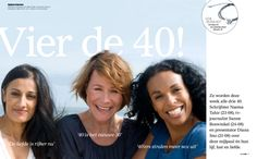 """Bern: concept what: marketing concept """"Vier de veertig"""" (celebrate forty). Special 40 coin made by Esta magazine, which friends could give to friends who became 40, for: Esta magazine with: Marije de Jong (chief of magazine)"""
