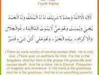 kalma4 | quran tajweed | Online quran reading, Online quran