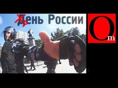 """""""ХРень"""" России"""