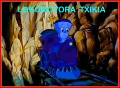 PINPILINEKIN Little Engine That Could, Maila, Engineering, Fictional Characters, Fantasy Characters, Technology