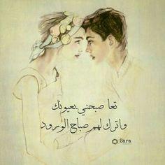 هكذا احببتك   عيناك كانتا اسباب حبي لك