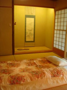 Anderson Japanese Garden Guest House bedroom.