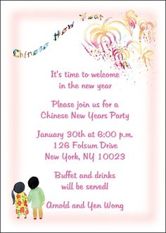customize your chinese new year invitations with lots of discounted prices at express invitations