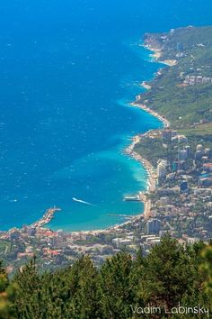 View of Yalta with a red stone. Yalta. Crimea. Ukraine.  I hope to see Yalta again one day......