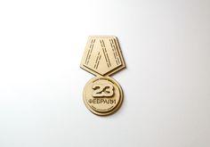 Сувенирная медаль «23 февраля» из фанеры по форме напоминает орден с георгиевской лентой. Раскрасьте изделие в соответствующие цвета и подарите своим героям на праздник. Каждому мужчине будет приятно получить такой подарок, тем более, если он будет сделан своими руками.  Сделать сувениры для близких своими руками помогут наши заготовки из фанеры для творчества.   #заготовкадлятворчества #заготовкидлятворчества #декоративноприкладноеискусство #товарыдляхобби #хобби #товарыдлярукоделия…