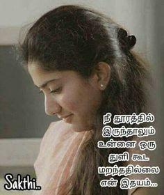 Shivu......                -bhooshi