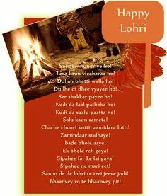 13 best happy lohri images on pinterest happy lohri hd wallpaper lohriinvitationcards format stopboris Gallery